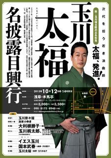 Daifuku_Nahirome_01-thumbnail2