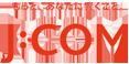 JCOMさんの『西荻浪曲フェス』取材の放送日程 (後日、YouTubeへの動画UPもあります)