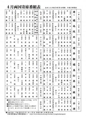 ryou1704