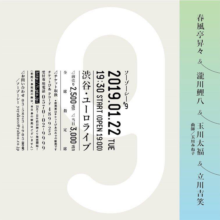 Do3k-MjU8AE8maC